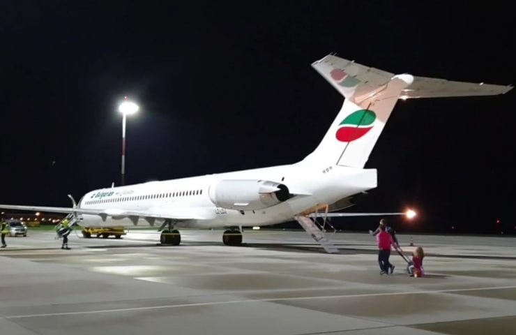 Bulgarian volo (Youtube)